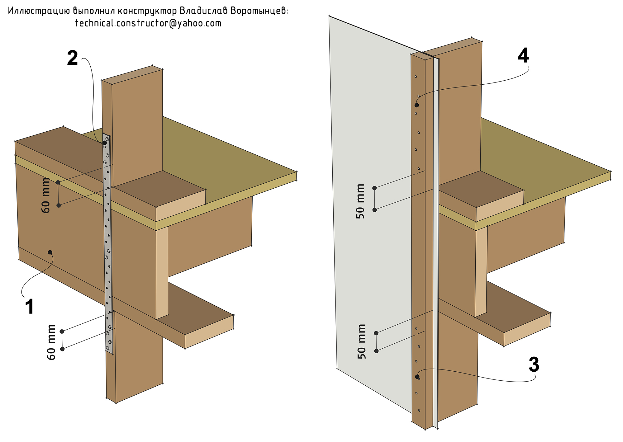 Рис. 9.36 Анкеровка деревянных каркасных стен к междуэтажному перекрытию с помощью стальных перфорированных лент и деревянных реек. Анкеровка деревянных каркасных стен к каркасу междуэтажного перекрытия